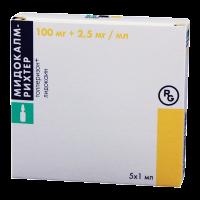 Мидокалм раствор для инъекций 10% ампулы 1мл №5
