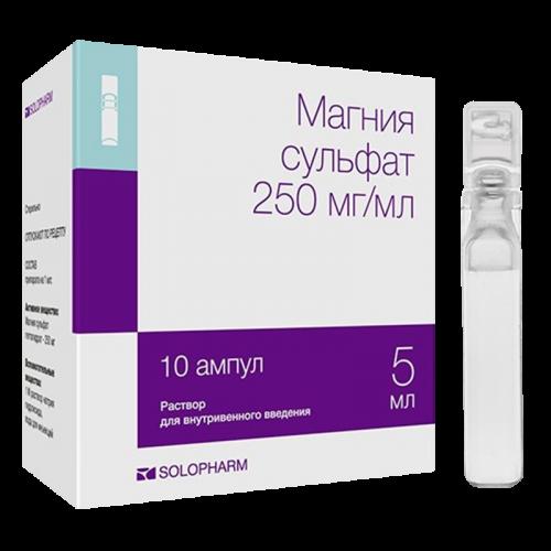 Магния сульфат раствор для инъекций 25% ампулы 5мл №10