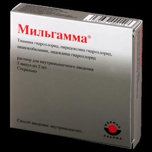 Мильгамма раствор для инъекций ампулы 2мл №5