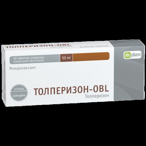 Толперизон таблетки 50мг №30
