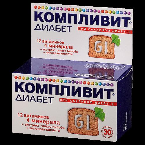 Компливит диабет таблетки №30