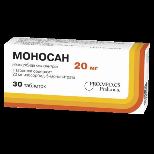 Моносан таблетки 20мг №30