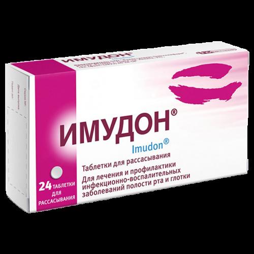 Имудон таблетки для рассасывания №24