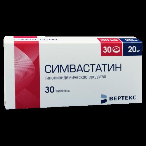 Симвастатин таблетки 20мг №30