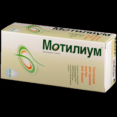 Мотилиум суспензия для приема внутрь 1мг/мл фл. 100мл