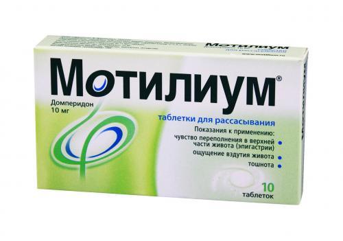 Мотилиум таблетки лингвальные 10мг №10