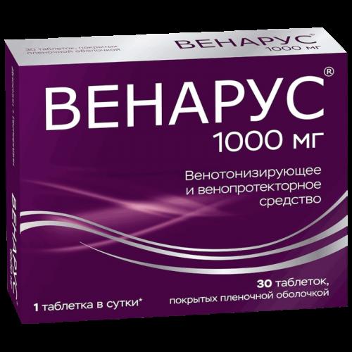 Венарус таблетки 1000мг №30