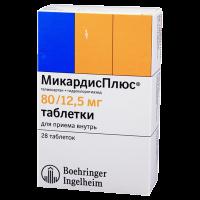 Микардис плюс таблетки 80/12.5мг №28