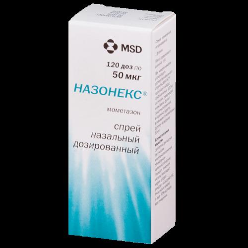 Назонекс спрей назальный 50мкг/доза 120доз