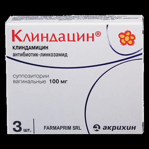 Клиндацин суппозитории вагинальные №3