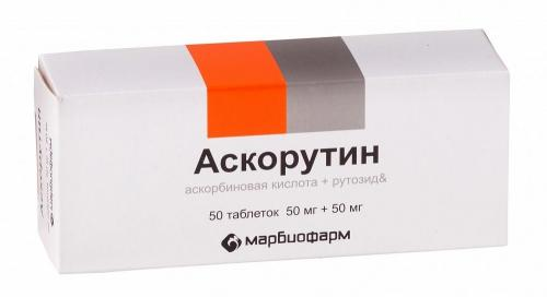 Аскорутин таблетки №50