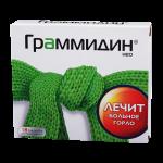Граммидин Нео таблетки для рассасывания №18