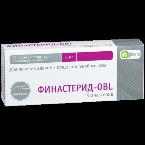 Финастерид таблетки 5мг №30