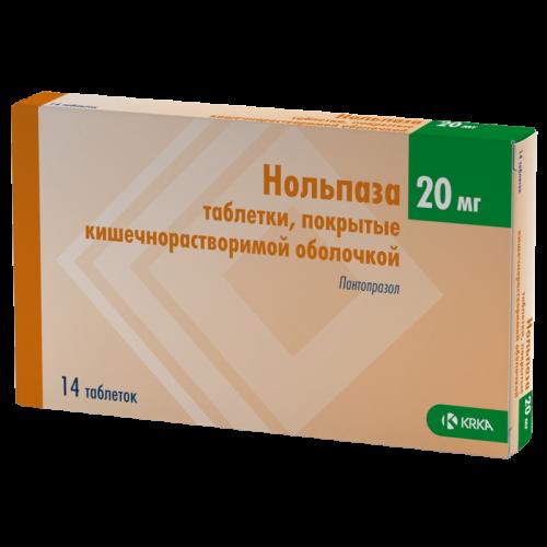 Нольпаза таблетки 20мг №14