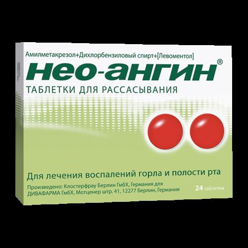 Нео-ангин таблетки для рассасывания №24