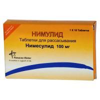 Нимулид таблетки лингвальные 100мг №10