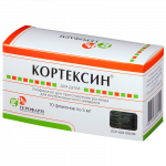 Кортексин лиофилизат для внутримышечного введения 5мг №10