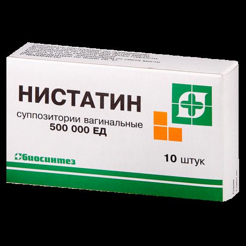 Нистатин суппозитории вагинальные 500тысЕД №10