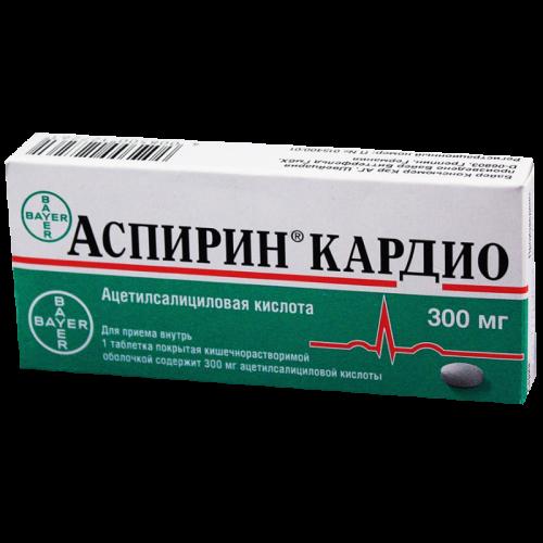 Аспирин кардио таблетки 300мг №20