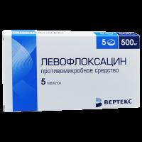 Левофлоксацин таблетки 500мг №5