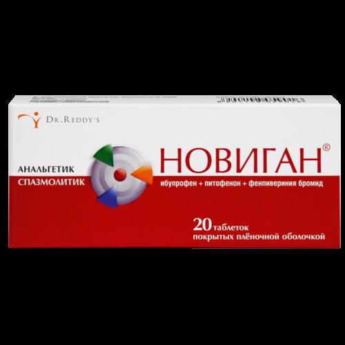 Новиган таблетки №20