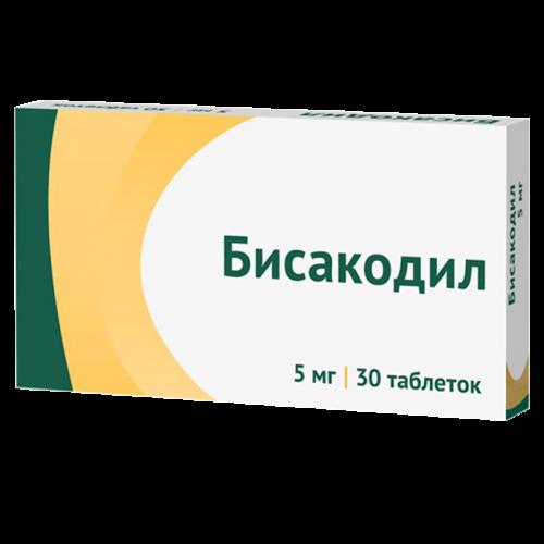 Бисакодил таблетки 5мг №30