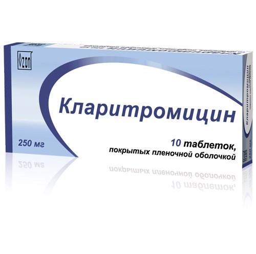 Кларитромицин таблетки 250мг №10