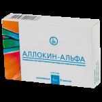 Аллокин-Альфа порошок для инъекций 1мг №3