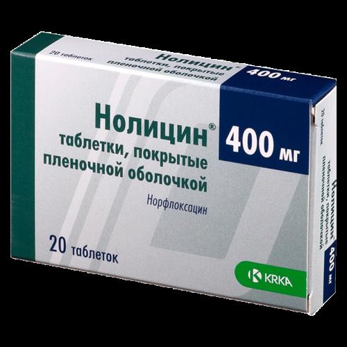 Нолицин таблетки 400мг №20
