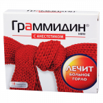 Граммидин Нео с анестетиком таблетки для рассасывания №18