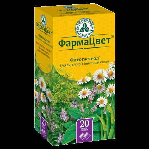 Сбор Желудочно-кишечный Фитогастрол фильтр-пакеты 2г №20
