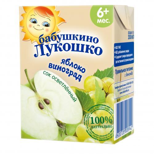 Бабушкино Лукошко Сок яблоко/виноград 200г