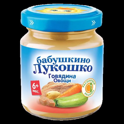Бабушкино Лукошко Пюре Рагу овощное говядина 100г стекло