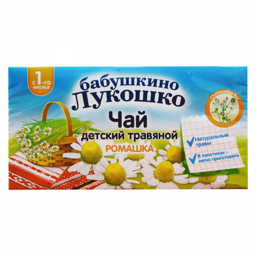 Бабушкино Лукошко Чай Ромашка противовоспалительное ф/п №20