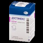 Достинекс таблетки 0,5мг №2