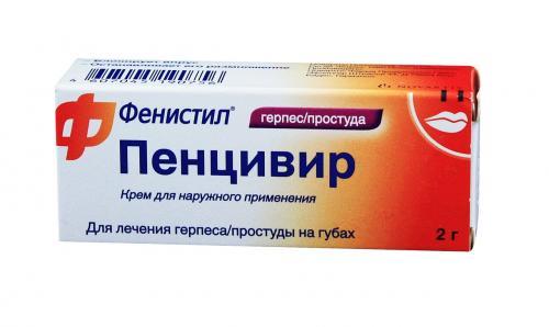 Фенистил пенцивир крем 2г