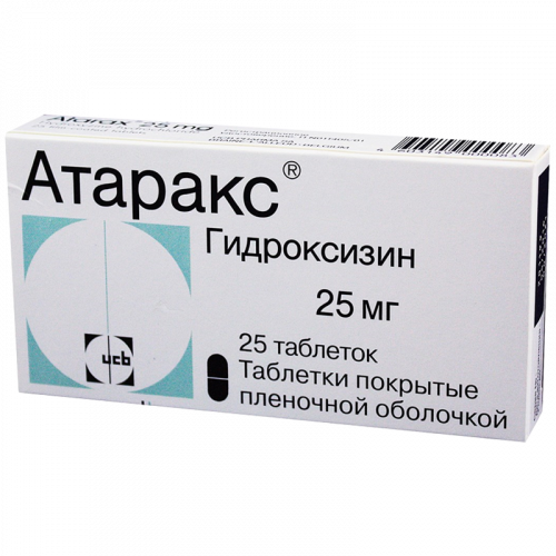 Атаракс таблетки 25мг №25