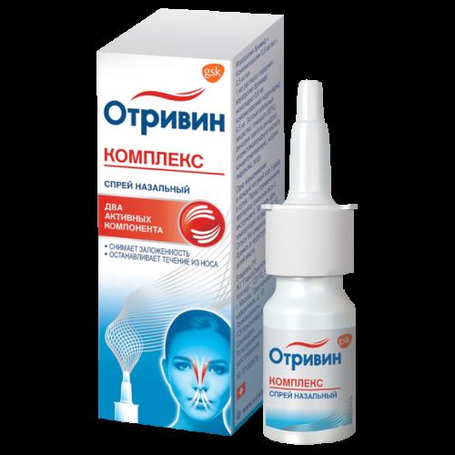 Отривин Комплекс спрей назальный фл. 10мл