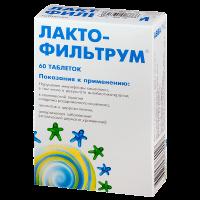 Лактофильтрум таблетки №60