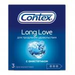 Презервативы Контекс Long love №3