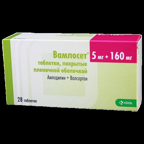 Вамлосет таблетки 5мг+160мг №30