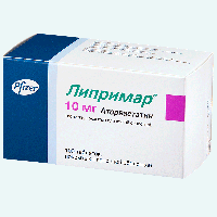 Липримар таблетки 10мг №100
