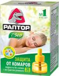 Раптор Жидкость от комаров 30 ночей БИО с экстрактом ромашки