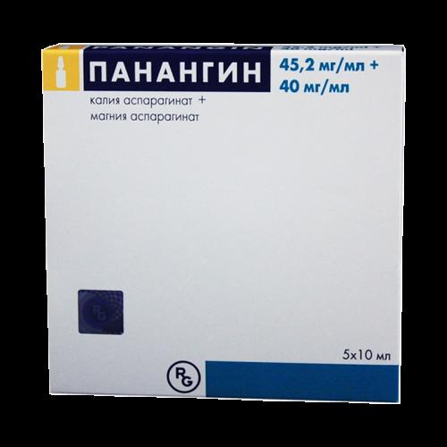 Аспаркам таблетки №56 цена от 83 руб. купить в аптеках Апрель, инструкция по применению