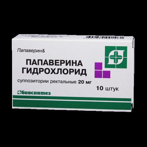 Папаверин суппозитории ректальные 20мг №10