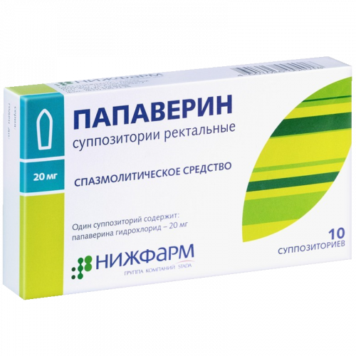 Папаверин супп.рект. 20мг №10