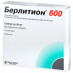 Берлитион 600 раствор для инфузий ампулы 24мл №5