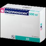 Гроприносин таблетки 500мг №50
