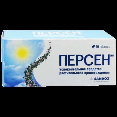 Персен таблетки №40