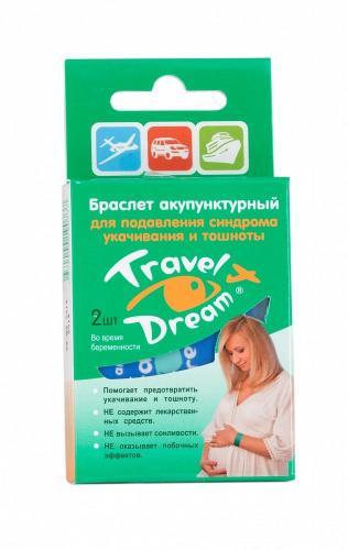 ТрэвелДрим браслет для беременных №2 0737